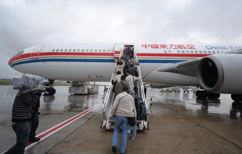 Самолет China Eastern Airlines