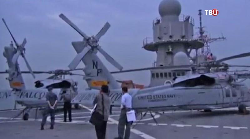 Офицеры ВМС США
