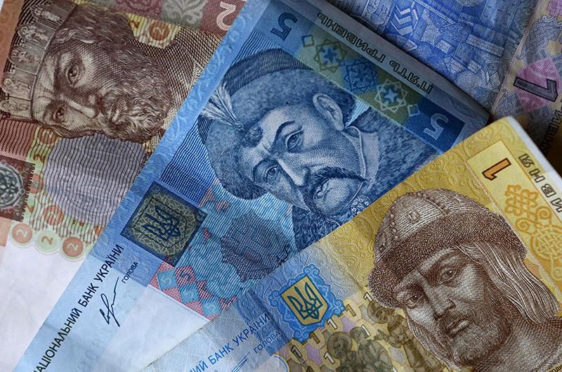 Денежные купюры гривны Украины