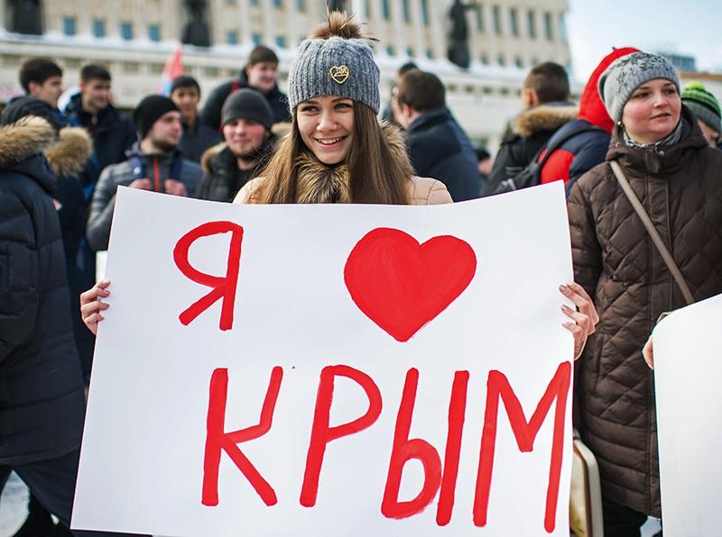Праздничные мероприятия, посвященные присоединению Крыма к России