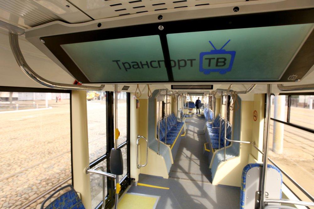 """Трамвай """"Витязь-М"""""""