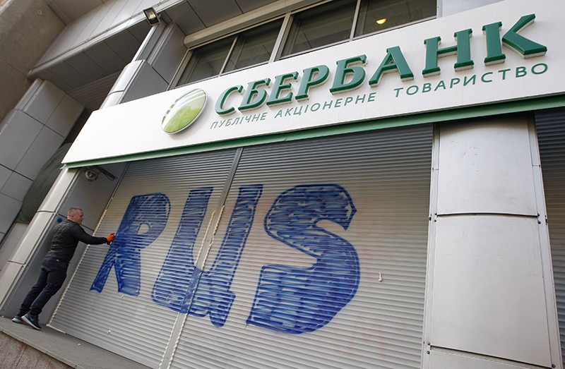 Украинские радикалы блокируют работу Сбербанка России