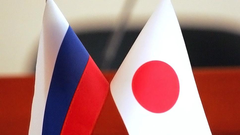Флаги России и Японии