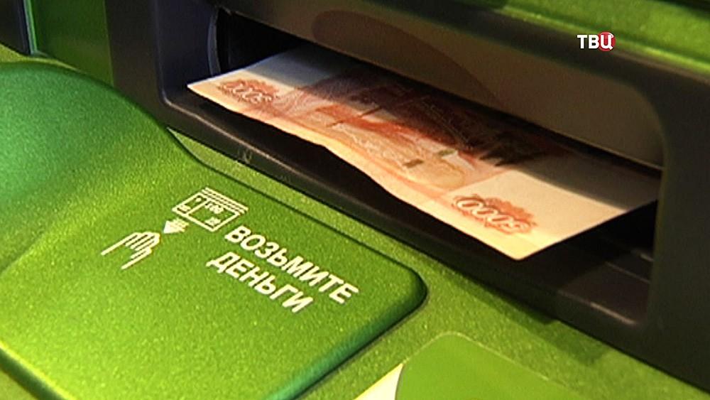 Банкомат выдает деньги