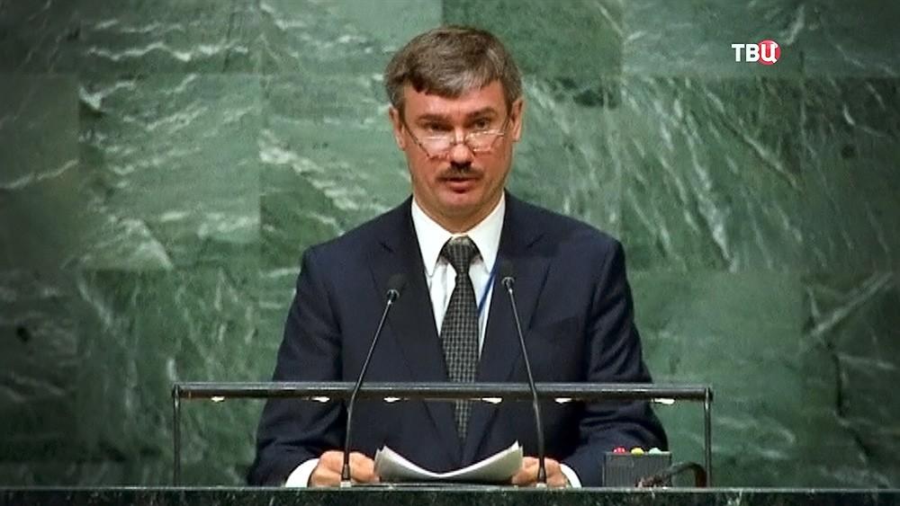 Постпред России при ООН Пётр Ильичёв