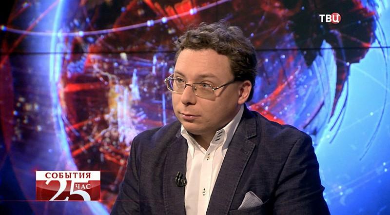 Олег Бондаренко, директор Фонда прогрессивной политики