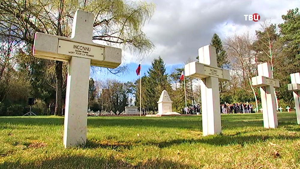 Кладбище во Франции