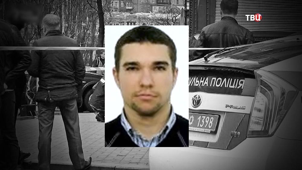 Павел Паршов, убийца Дениса Вороненкова в Киеве