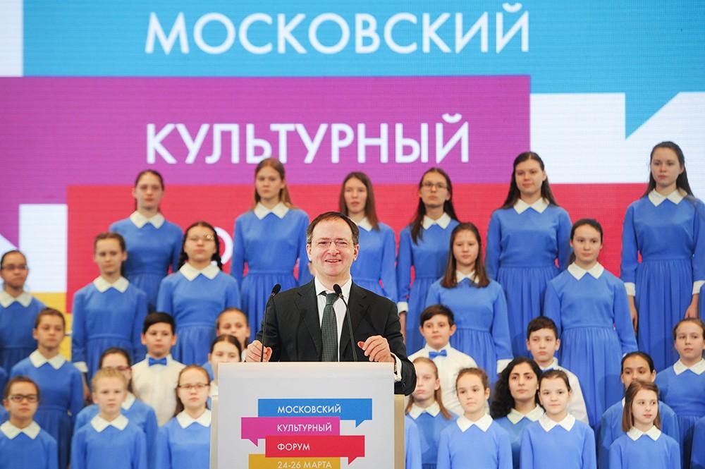 Министр культуры Владимир Мединский на Московском культурном форуме