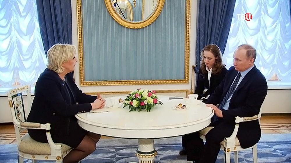 Владимир Путин и Марин Ле Пен