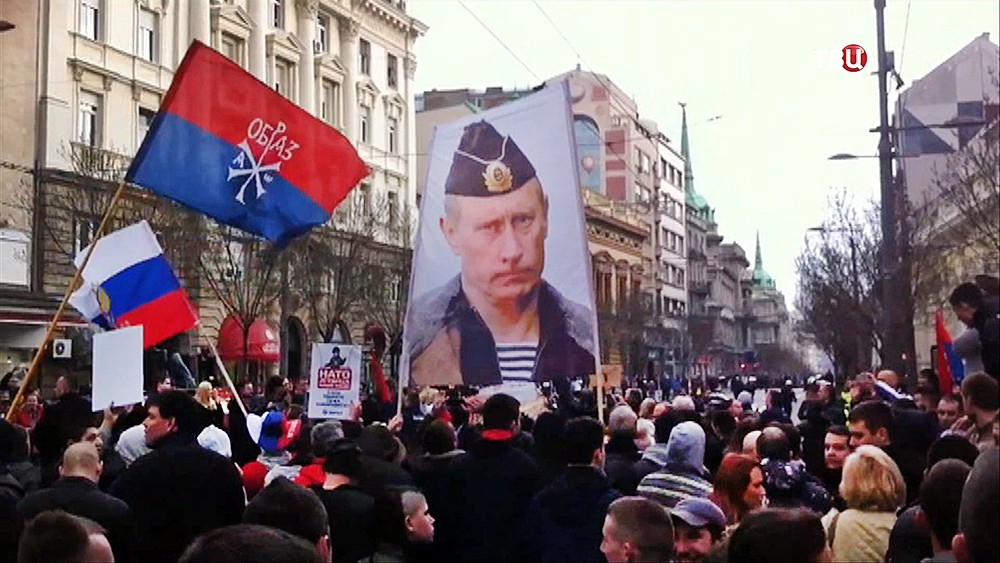 Гей видио балканы смотреть онлайн фото 696-968