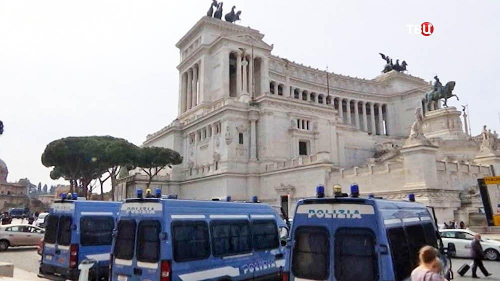 Итальянская полиция в Риме