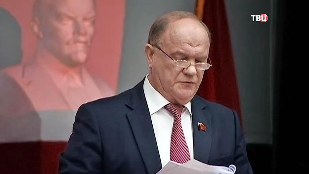 Лидер партии КПРФ Геннадий Зюганов