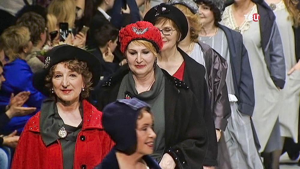 """""""Неделя моды"""" для женщин в возрасте"""