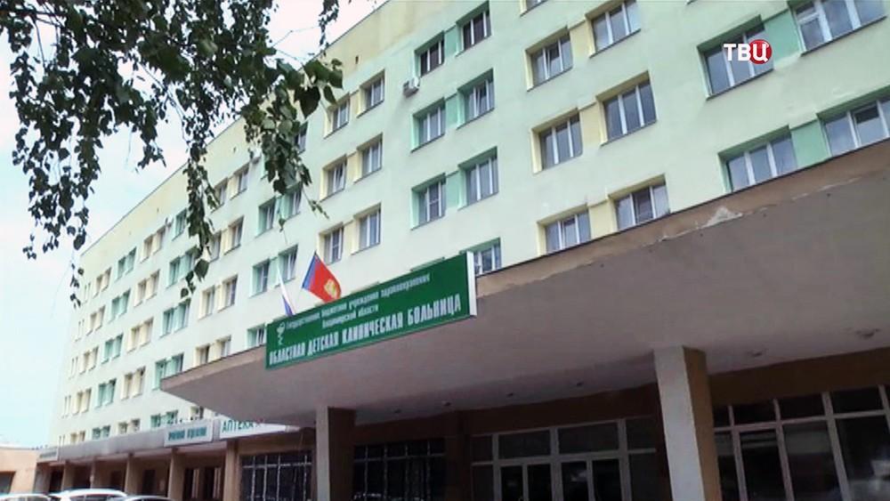 Областная детская клиническая больница во Владимире