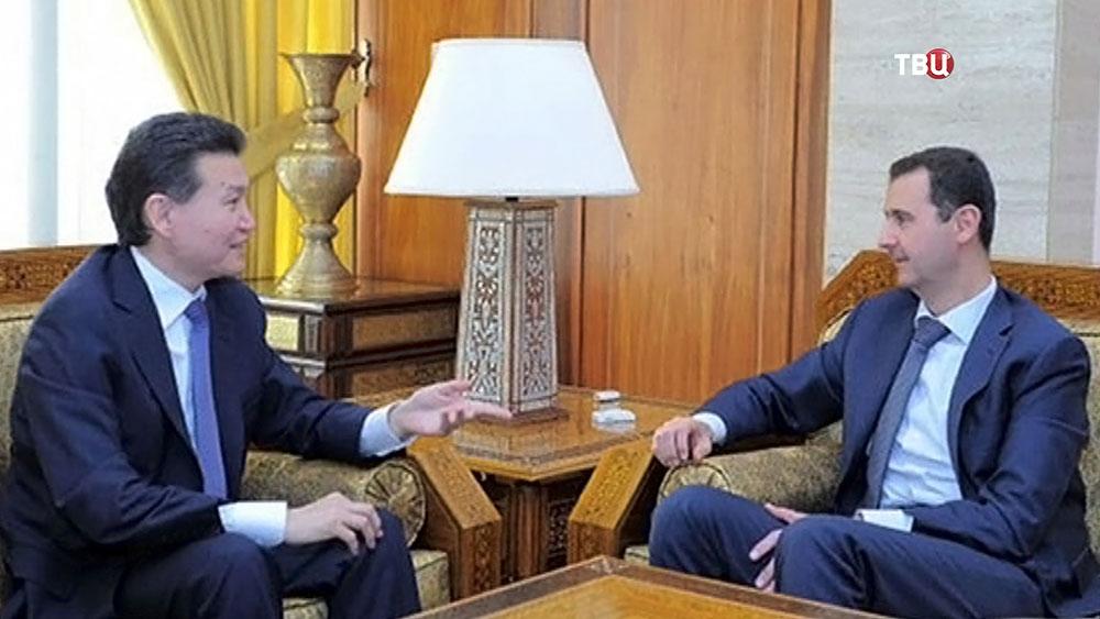 Кирсан Илюмжинов и Башар Асад