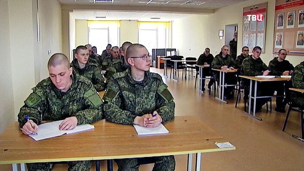 Военнослужащие на лекции