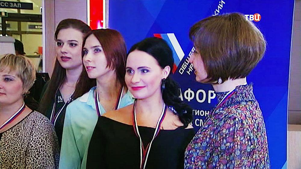 Медиафорум ОНФ