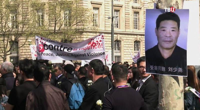 Митинг против полицейского произвола в Париже
