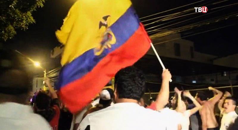 Беспорядки в Эквадоре