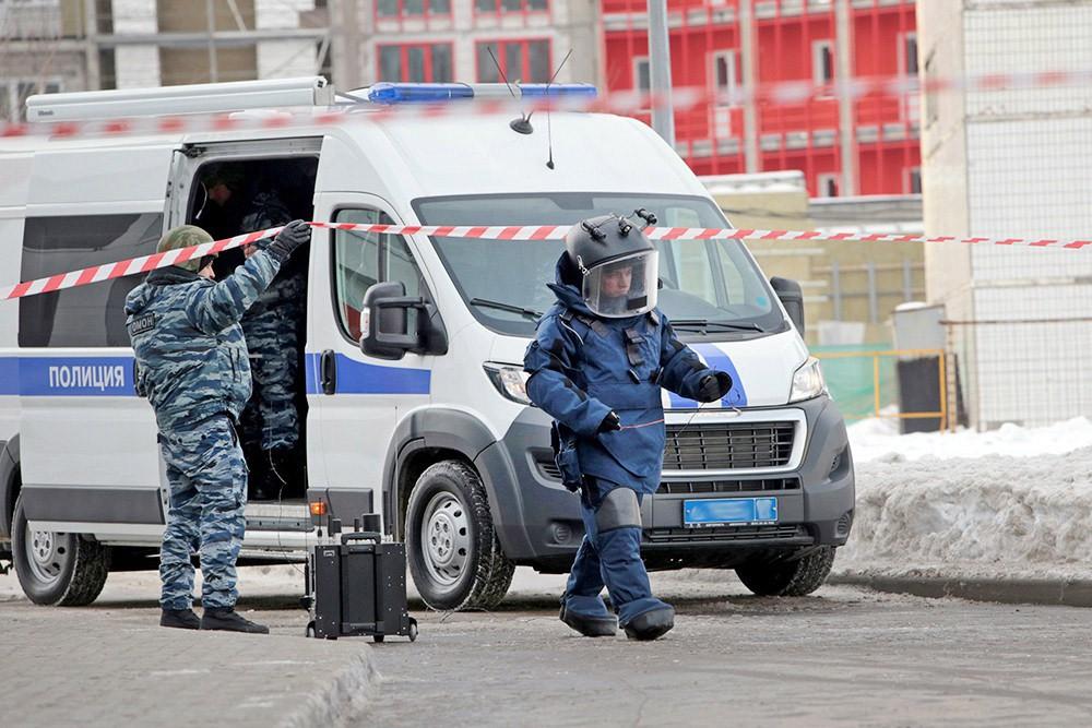 взрывотехник РФ