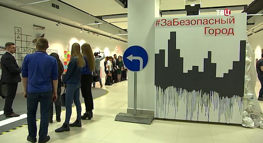 """Выставка социальной рекламы """"За безопасный город"""" в Москве"""