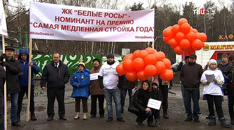 """Жители комплекса """"Белые росы"""""""