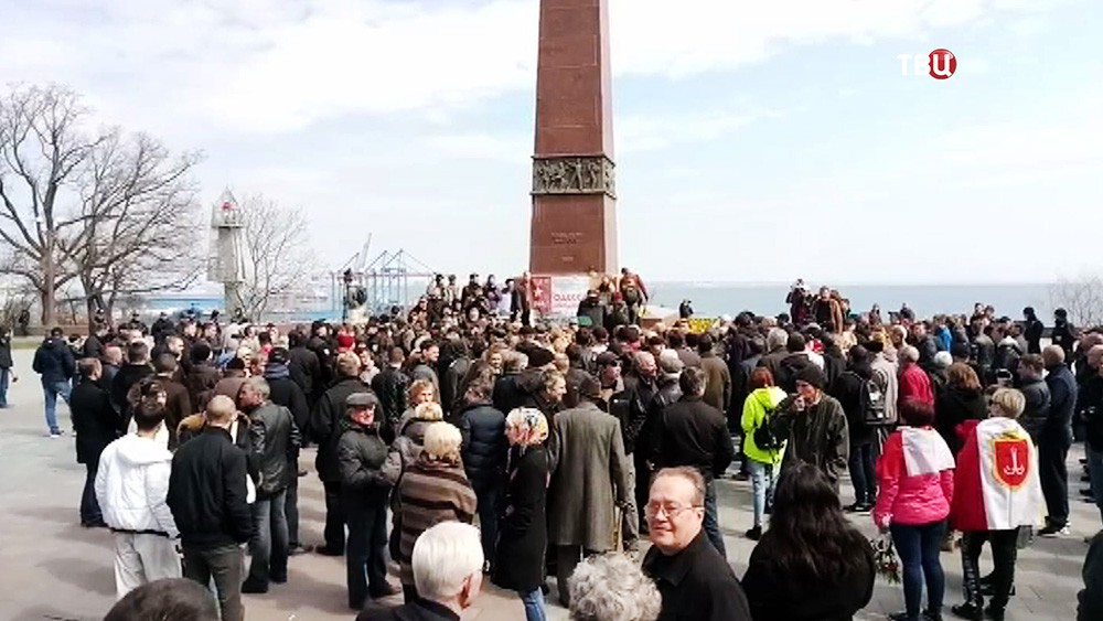 Митинг на Аллее Славы в Одессе
