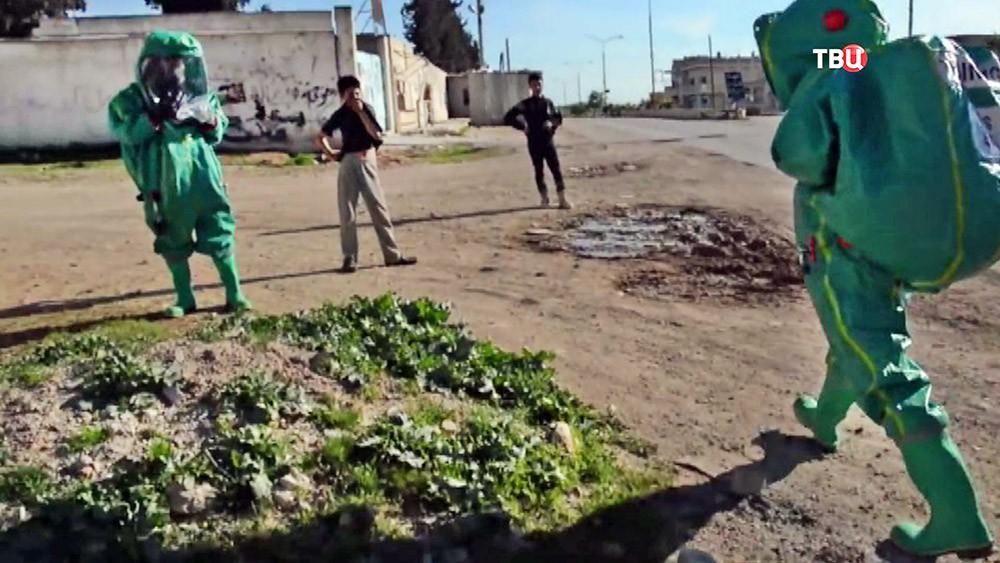 Посановочная съемка на месте применения химического оружия в Сирии