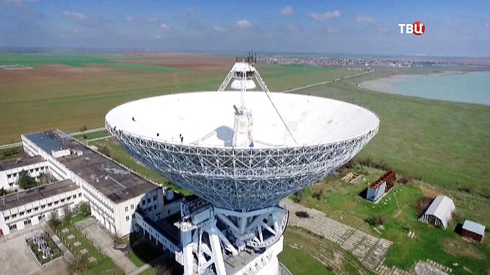 Центр дальней космической связи в Крыму