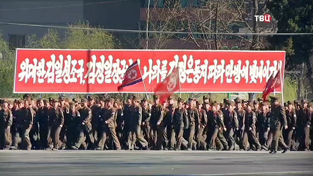Военнослужащие КНДП на демонстрации