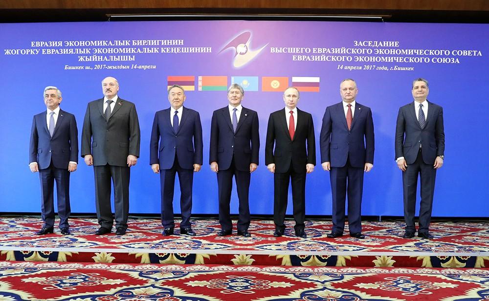 Участники заседания Высшего Евразийского экономического совета (ЕврАзЭС)