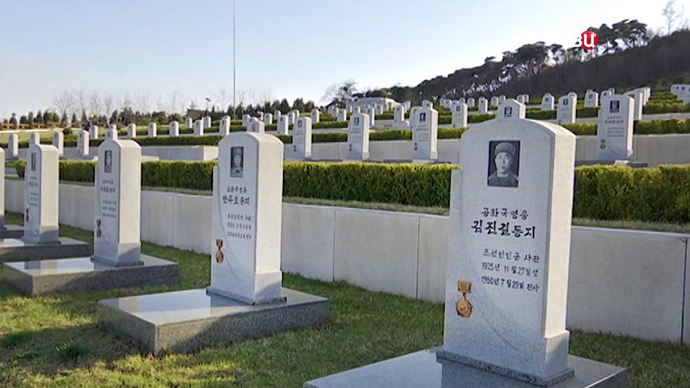 Военное кладбище в КНДР