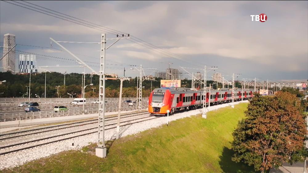 Поезд МЦК