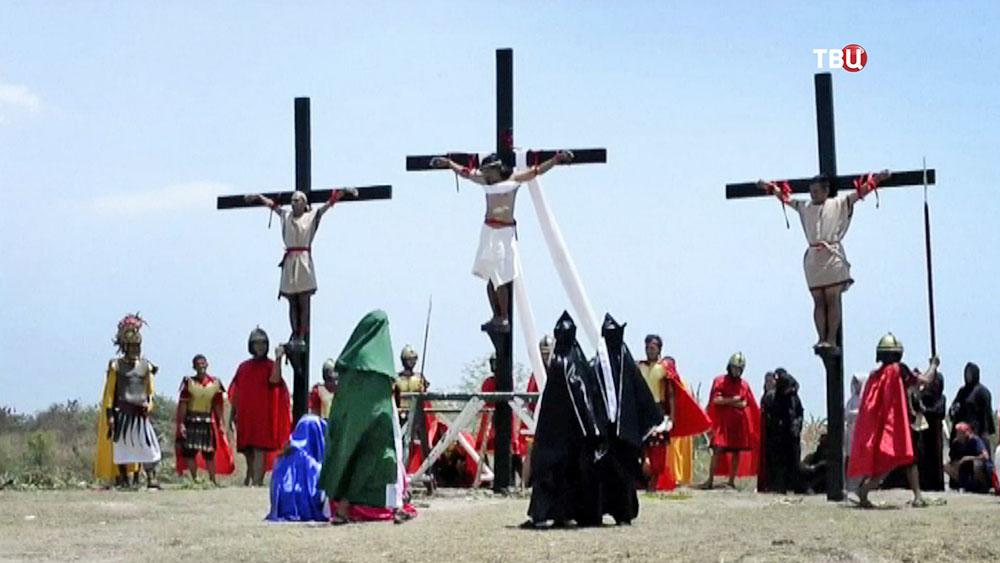 Реконструкции этих евангельских событий на Филиппинах