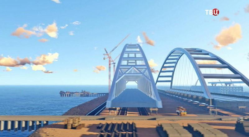 Макет арочных пролетов Крымского моста