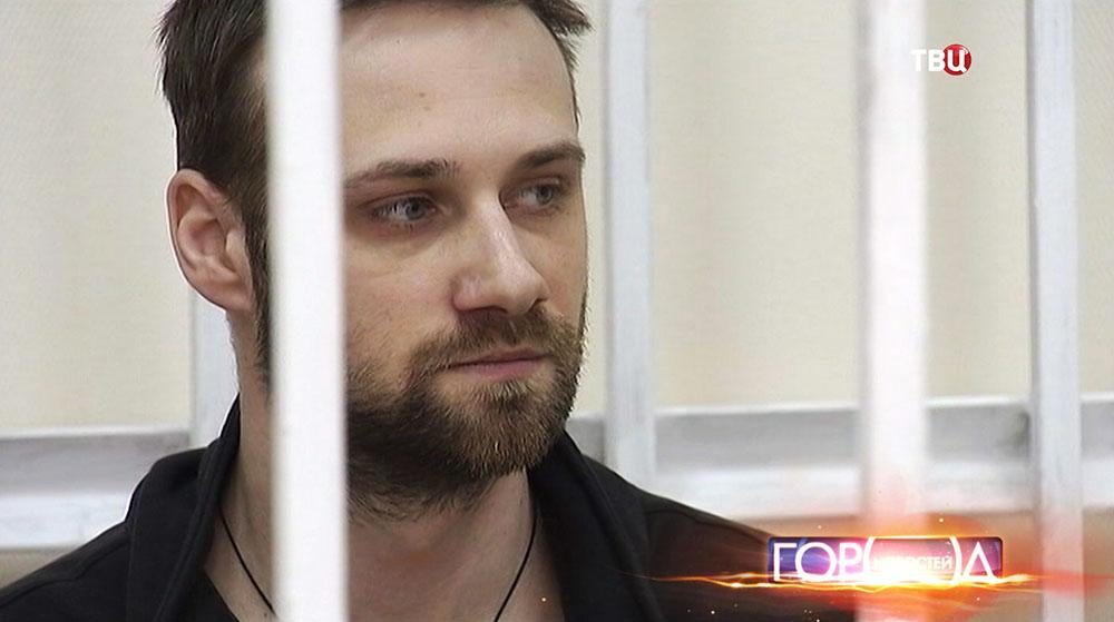 Алексей Белоусов в зале суда