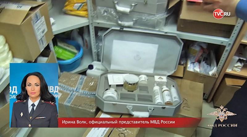 ВПензе служащих «международной клиники» подозревают вмошенничестве