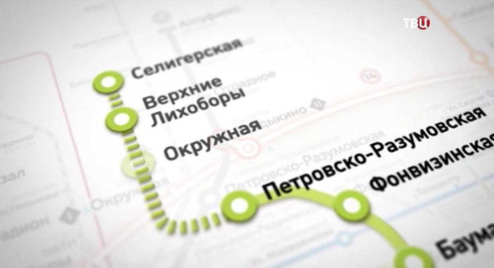 """Строительство станции """"Окружная"""""""