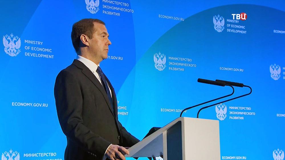 Медведев установил задачи Минэкономразвития— Приют финансового оптимизма