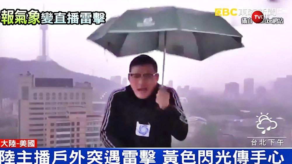 В телеведущего ударила молния