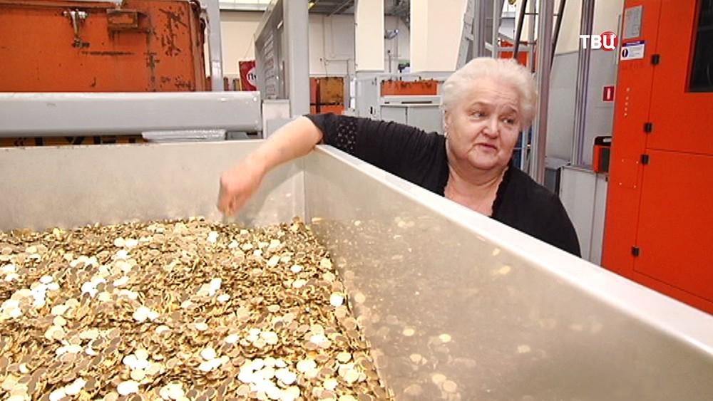 Работа Московского монетного двора