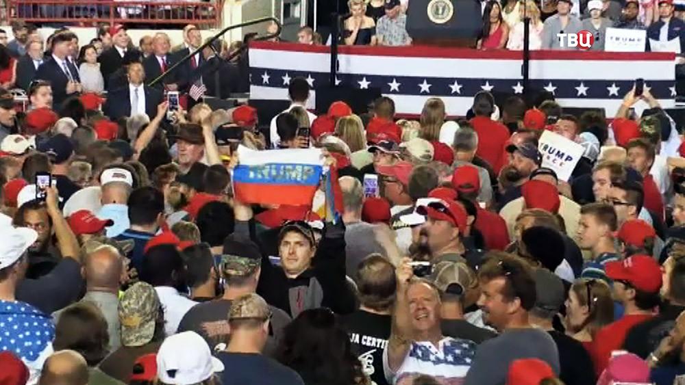 Российские флаги во время выступления Дональда Трампа