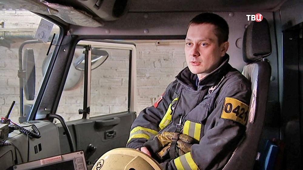 Yачальник караула пожарно-спасательной части №42 31 отряда ФПС по Москве Павел Киреев