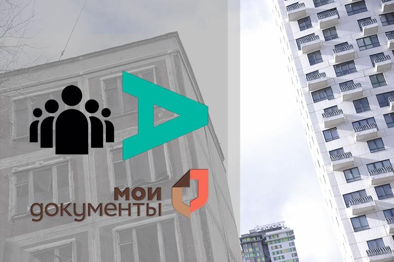 """Голосование по программе реновации """"хрущевок"""""""