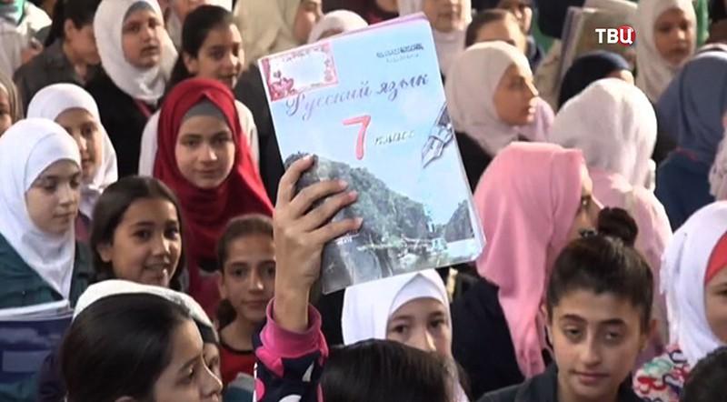 Школьники в Алеппо