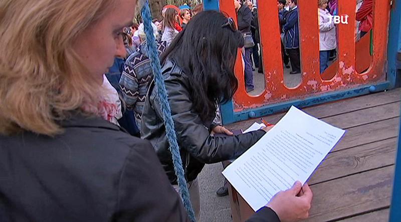 Жители целого квартала в Хорошево-Мневниках