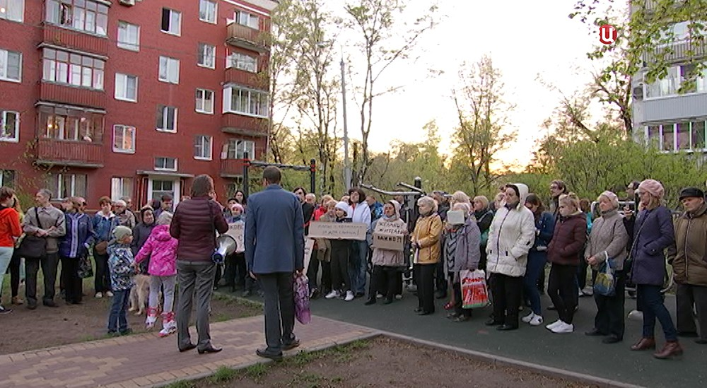 Митинг жителей