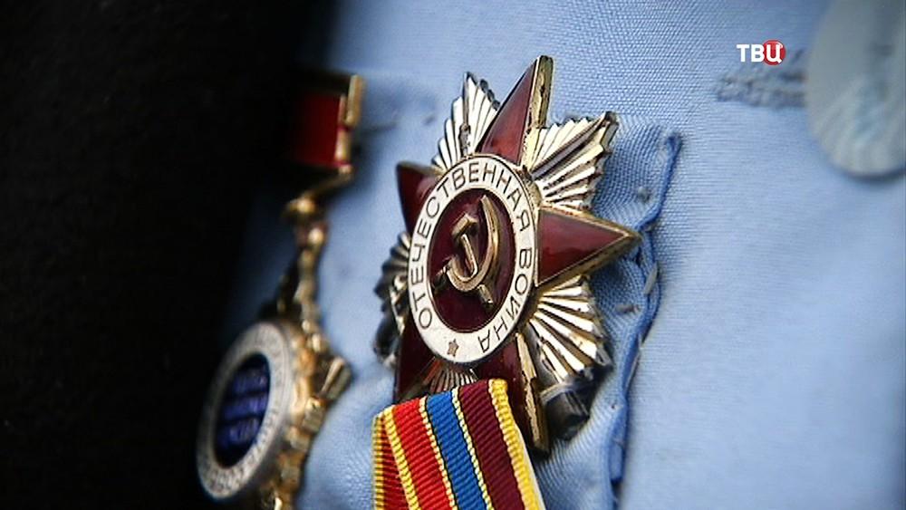 Военная награда Орден Отечественной войны