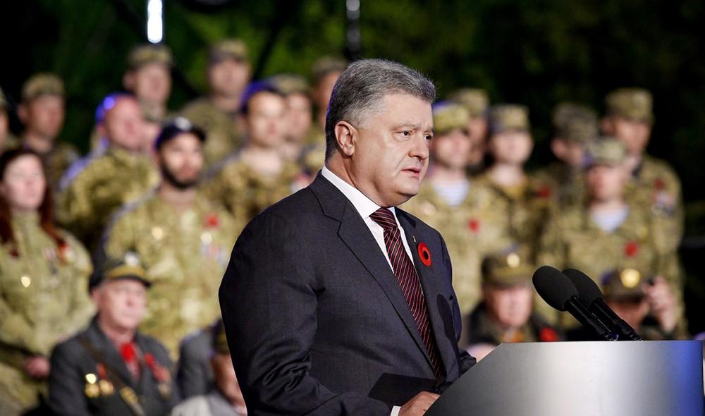 Украина небудет отмечать День Победы по«московскому сценарию»— Порошенко